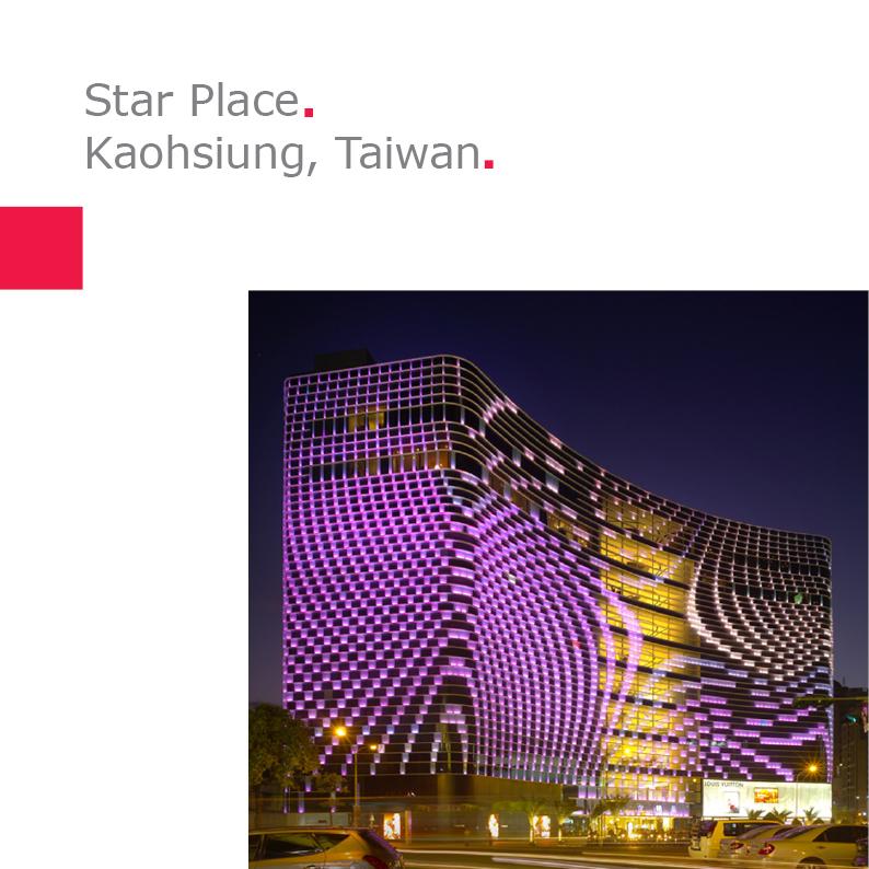 UNStudio   Star Place Kaohsiung, Taiwan