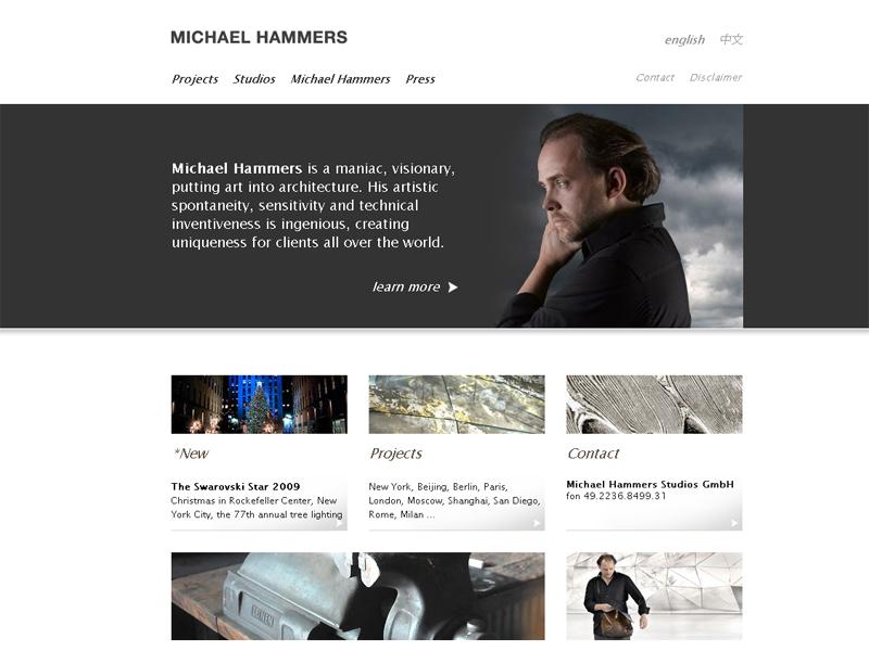 Michael Hammers, Aachen