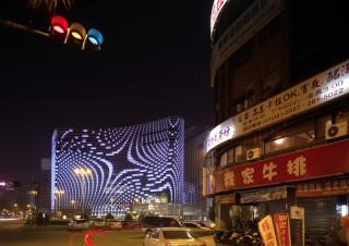 UNStudio | Star Place Kaohsiung, Taiwan