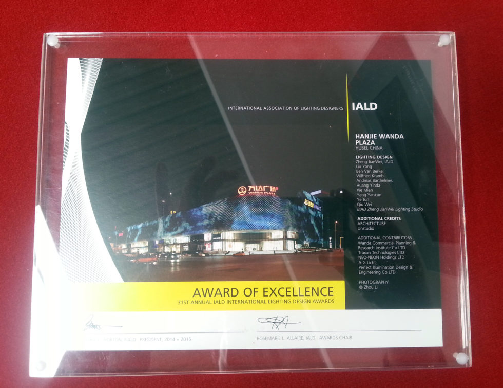 IALD – Award of Excellence