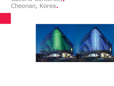 Zumtobel   Galleria Centercity – Cheonan, Korea