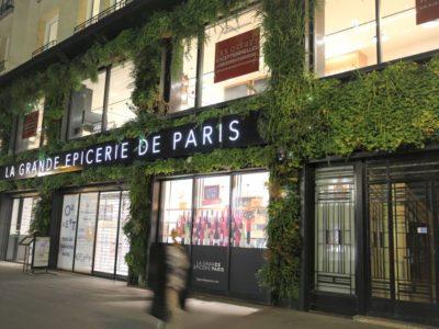 """(Deutsch) Firefly – """"Lebende"""" Medienfassade in Paris"""