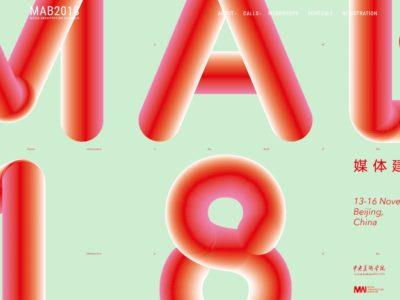 """(Deutsch) Die lebendige Medienfassade """"Firefly"""" in Paris als eine der drei besten Installationen im Rahmen der Media Architecture Biennale 2018 nominiert"""